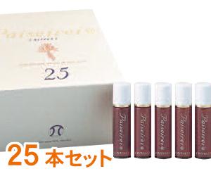 パイセイレイ【25本入】【smtb-t】 【送料無料】リニューアル