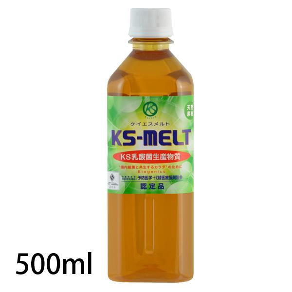 本州送料無料 乳酸菌生産物質【KSメルト】500ml(KS-MELT/ケイエスメルト)