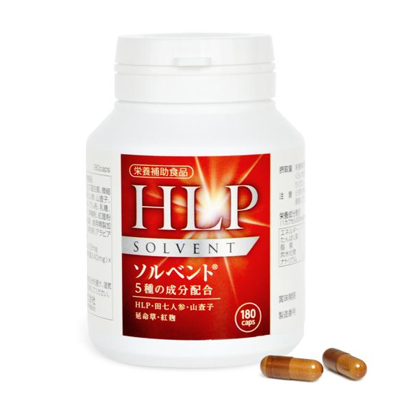 ソルベント 180カプセル【HLP ミミズ乾燥粉末 ワキ製薬】