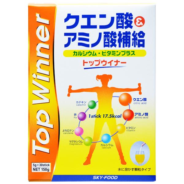 送料無料 クエン酸&アミノ酸補給飲料トップウィナー (5g×30本)×6箱 smtb-t 粉末 ドリンク スカイフード トップウイナー