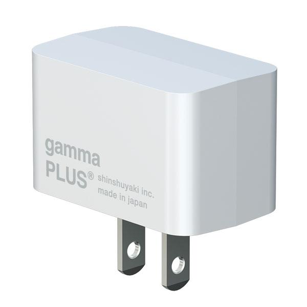 森修焼 ガンマプラス gamma PLUS【アーススタビライザー】【自然健康陶器】