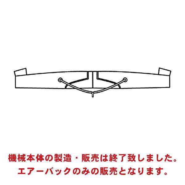 【送料無料】コンセラン CT30 ベレサ(業務用)専用エアーバッグ【ショルダー】【smtb-t】
