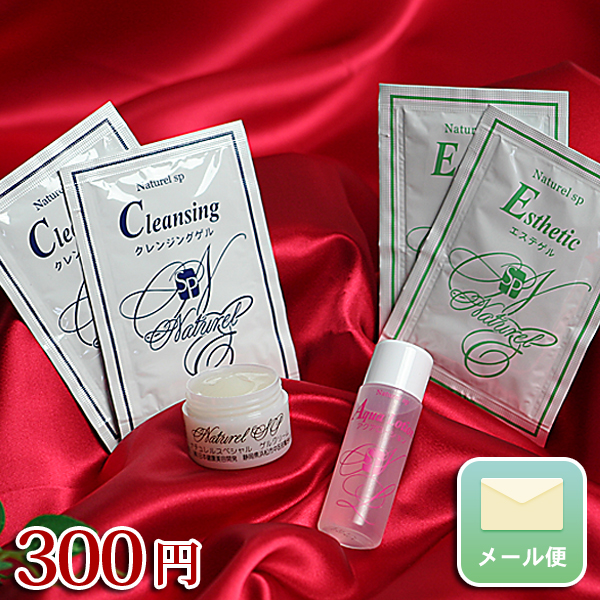 Japan Health Beauty Development One Person One Time In Set 1 300