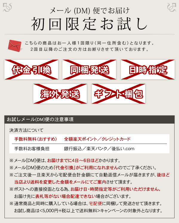 Japan Health Beauty Development One Person One Time In One Set Only