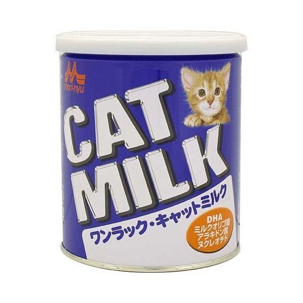 合計4950円以上で送料無料 新品未使用 ワンラック 270g 予約販売品 キャットミルク
