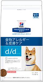 ヒルズ 犬用 d/d SM&Pサーモン&ポテト 7.5kg