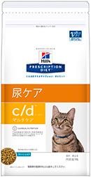 ヒルズ 猫用 c/d マルチケア(フィッシュ) 4kg