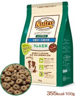 ニュートロ ナチュラルチョイス ラム&玄米 中型犬~大型犬用 エイジングケア 13.5kg