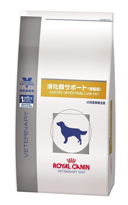 ロイヤルカナン 犬用消化器サポート(低脂肪) 8kg