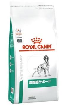 期間限定送料無料 合計4950円以上で送料無料 ロイヤルカナン 期間限定で特別価格 犬用満腹感サポート 3Kg