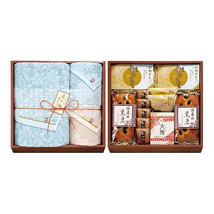 【送料込み】【送料無料】(名入れ)男の子今治タオル&和菓子詰合せ【出産内祝いギフトに最適です。】