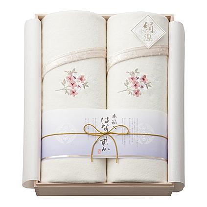 【送料込み】【送料無料】はなしずか木箱入シルク混綿毛布セット【出産内祝いギフトに最適です。】