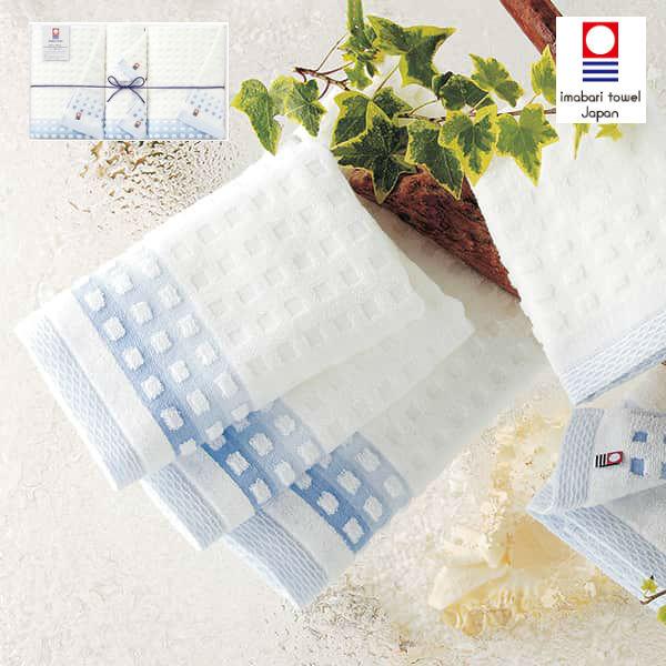 【送料込み】【送料無料】imabari towel japan今治タオル 蒼海タオルセット【出産内祝いギフトに最適です。】