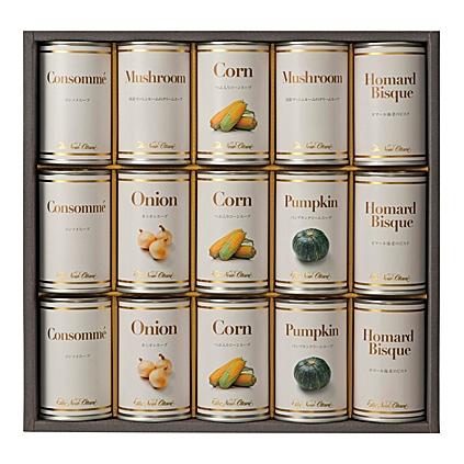 【送料込み】【送料無料】Hotel New Otani(ホテルニューオータニ)スープ缶詰セット【出産内祝いギフトに最適です。】【出産内祝い 送料無料】【内祝い お返し 手土産 おすすめ 日持ち】【父の日ギフト ギフトセット 感謝 ありがとう】
