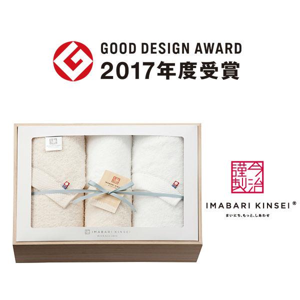 【送料込み】【送料無料】imabari towel japan(今治タオル)今治謹製木箱入りオーガニックコットンタオルセット【出産内祝いギフトに最適です。】【出産内祝い 送料無料】【内祝い お返し】