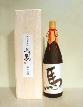 【送料無料】上げ馬 純米大吟醸 瓶囲い 「馬」 1800ml 木箱入