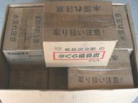 堅実な究極の 備長炭 2kg×15箱 (荒上小タイプ) 2kg×15箱 30kg 30kg 送料表C 送料表C, Francis Bean【フランシスビーン】:10234216 --- business.personalco5.dominiotemporario.com