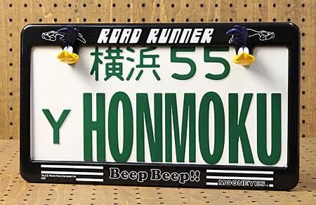 号码架子牌照架子螺栓安排道路赛跑者一般黑色BEEP!BEEP!_BF-RR003-MON
