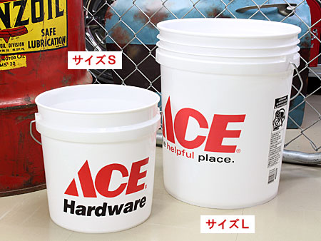 American bucket ACE hardware (ACE Hardware) about 19 liter size L_BT-IGAC001-MON