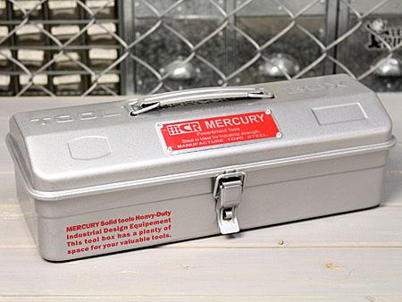 デザイン性の高いおしゃれツールボックス キャンプにも マーキュリー ツールボックス おしゃれ 工具箱 アメリカン雑貨 送料無料激安祭 シルバー_MC-MEMJTBSV-MCR アウトドア MERCURY アメリカ ブランド買うならブランドオフ 車