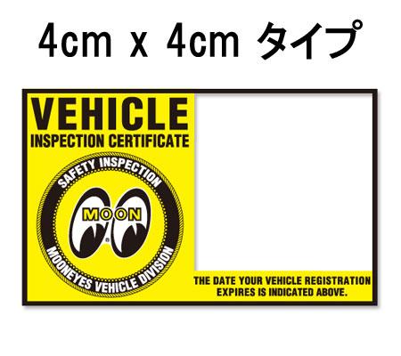Car inspection badge cover sticker mooneye (MOONEYES) JCI