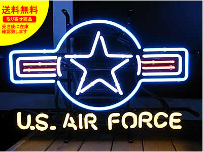 ネオンサイン ネオン 看板 電飾看板 ライト インテリア アメリカン 店舗 ショップ 世田谷ベース ミリタリー アメリカ空軍 US AIR FORCE 1_NS-012-SHO