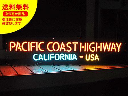 ネオンサイン ネオン 看板 電飾看板 ライト インテリア アメリカン 店舗 ショップ カリフォルニア 標識 PACIFIC COAST HIGHWAY_NS-023-SHO