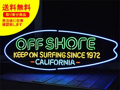 ネオンサイン ネオン 看板 電飾看板 ライト インテリア アメリカン 店舗 ショップ サーフボード カリフォルニア OFF SHORE LONG BOARD CALIFORNIA_NS-027-SHO