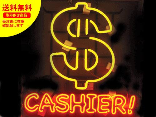 ネオンサイン ネオン 看板 電飾看板 ライト インテリア アメリカン 店舗 ショップ 会計 CASHIER_NS-039-SHO