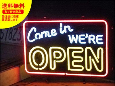ネオンサイン ネオン 看板 電飾看板 ライト インテリア アメリカン 店舗 ショップ COME IN WE'RE OPEN_NS-042-SHO