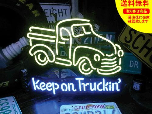 ネオンサイン ネオン 看板 電飾看板 ライト インテリア アメリカン 店舗 ショップ アメ車 トラック ガレージ ホットロッド KEEP ON TRUCKIN_NS-063-SHO
