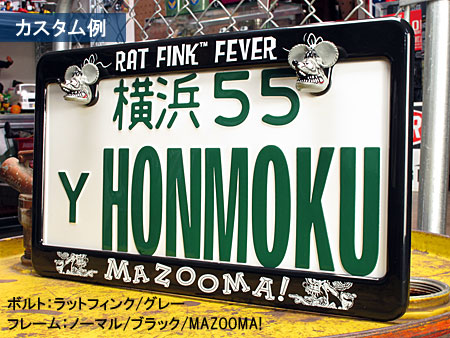 Jicoman Rakuten Global Market Rat Fink Rat Fink