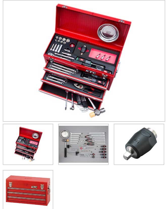 SK35720XTQ KTC 赤 9.5sq 57点組 工具セット(チェストタイプ)トルクコントロールモデル 豪華商品プレゼント