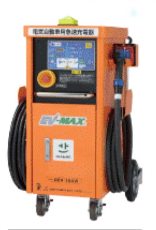 DEV-10KW デンゲン EV用 急速充電器 10万円分のお好きな商品プレゼント