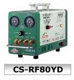 デンゲン CS-RF80YD フロン回収装置 本体 兼用
