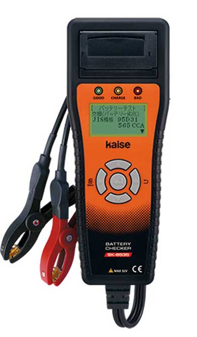 SK-8535 カイセ バッテリーチェッカー
