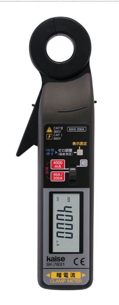 SK-7831暗電流クランプメーター
