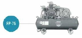 富士コンプレッサー FP-75MT 空冷一段タンクマウント形