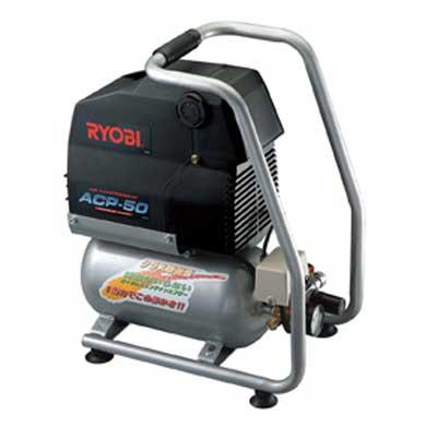 ACP-50 RYOBI リョービ エアコンプレッサー オイルレス 過負荷防止 建築、設備、機械の清掃とプロからDIYまでの幅広いユーザーに