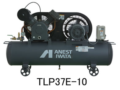 TLP37E-10 3.7KW (5馬力)0.8~1.0MPa コンプレッサー レシプロ 給油式 アネスト岩田 車上渡し こちらの商品は、重量物の為、荷卸しの際、クレーン、フォークリフト、等が必要です。
