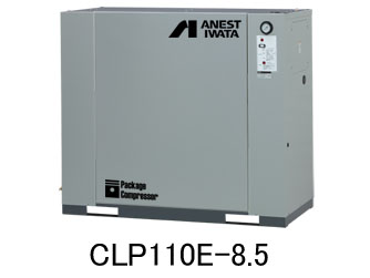 CLP110E-8.5 アネスト岩田 コンプレッサー レシプロ 給油式 車上渡し 重量物の為、荷卸しの際、クレーン、フォークリフト、等が必要です。