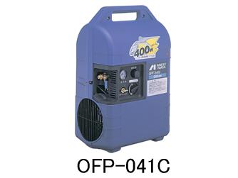 OFP-041C アネスト岩田 コンプレッサー レシプロ オイルフリー 車上渡し 重量物の為、荷卸しの際、クレーン、フォークリフト、等が必要です。