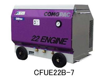 CFUE22B-7 アネスト岩田 コンプレッサー レシプロ 車上渡し 重量物の為、荷卸しの際、クレーン、フォークリフト、等が必要です。