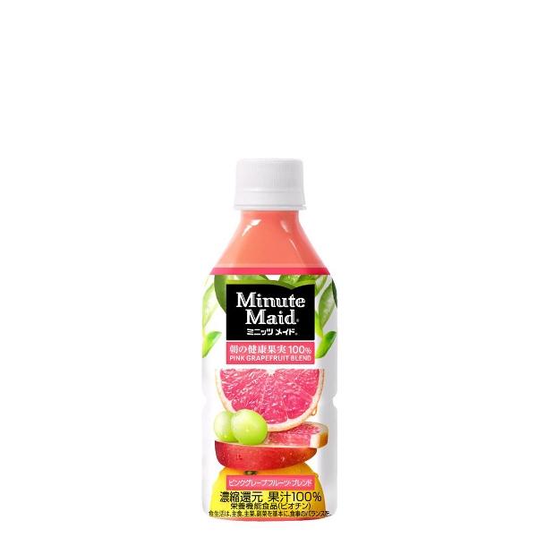 【2ケースセット】ミニッツメイドピンク・グレープフルーツ・ブレンド 350mlPET