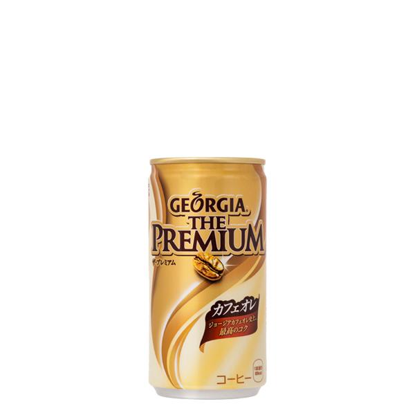 ジョージアエメラルドマウンテンブレンド 使い勝手の良い おしゃれ 缶185g