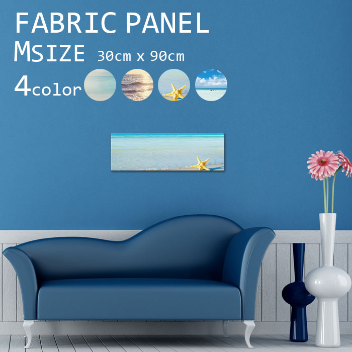 インテリア アートパネル ファブリックパネル 90x30cm 空 スカイ 雲 青空 綺麗 水色 海