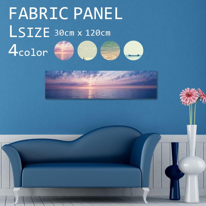 アートパネル ファブリックパネル 120x30cm インテリアアートパネル 青空 綺麗 青 水色 海