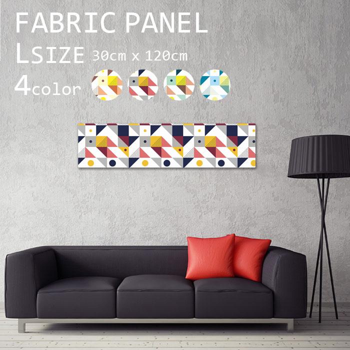 アートパネル インテリア ファブリックパネル 120x30cm インテリアアートパネル かわいい ピンク パステル イラスト