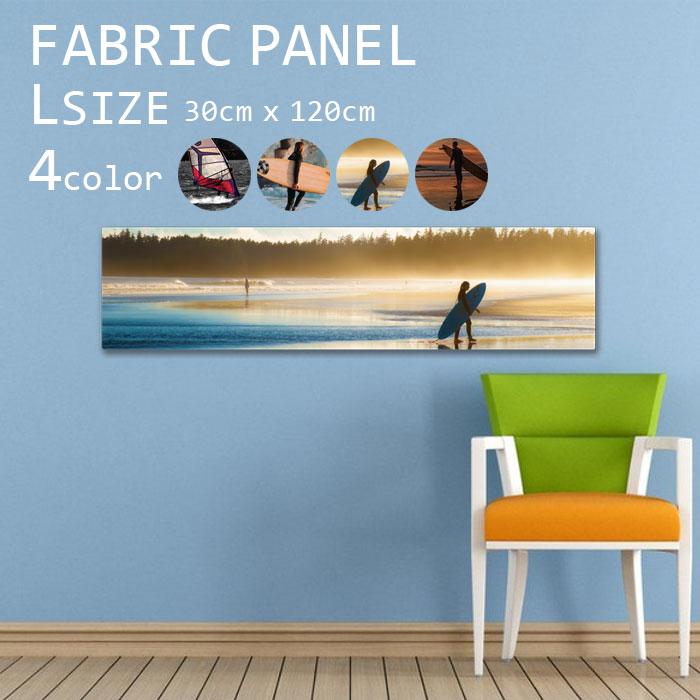 アートパネル インテリア ファブリックパネル 120x30cm インテリアアートパネル おしゃれ ボード サーフィン サーフ 波 ヨット 海 ビーチ