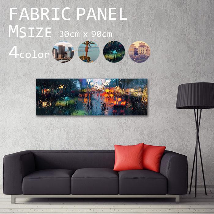 アートパネル インテリア ファブリックパネル 90x30cm インテリアアートパネル ハワイ ロサンゼルス 雨 ビンテージ